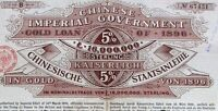 China 1896 Chinese Imperial Govern 中国 bond gold loan + cp. 50 GBP / only 8 holes