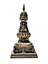 Stupa Tibétain de l'Eveil - Stupa Activé en laiton