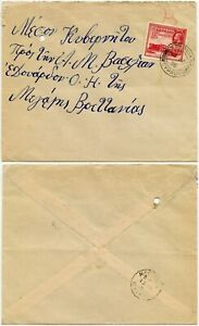 CYPRUS LEFKONIKO POSTMARK 1936 KG5th 1 1/2pi SINGLE FRANKING