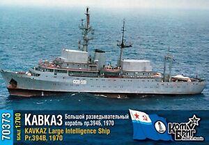COMBRIG MODELS 70373 KAVKAZ LARGE INTELLIGENCE SHIP 1970 SCALE MODEL KIT 1/700