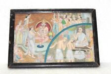 Paper Painting with Frame Handmade Old Vintage Antique Z-67