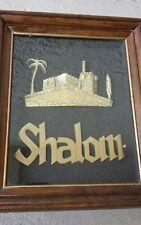 "Vintage Beautiful Jewish "" Shalom "" Art In Glass Framed Shadow Box"