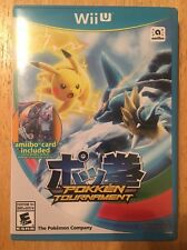 Pokkén Tournament (Nintendo Wii U, 2016) No amiibo Card