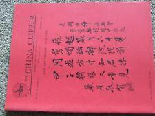 'China Clipper' Bimonthly Magazine Of The China Stamp Society-Vol 60 No 1-6 1995