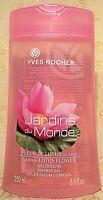 Yves Rocher Lotus Flower Shower Gel Body Wash Jardins du Monde 8.4 fl oz 250 ml