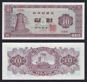 Korea del Sud 10 won 1962 (65) FDS/UNC  B-09