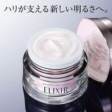 SHISEIDO Elixir White Enriched Clear Cream TB 45 g (1.5 oz) JAPAN