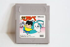 Shonen Ashibe Gameboy GB GAME BOY Japan Import US Seller SHIP FAST