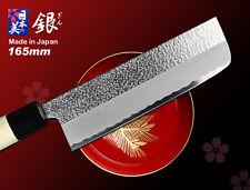 "New Japanese Hammered Knife Vegetable Nakiri 6.5"" Knife Thickness 1.0mm Cutlery"