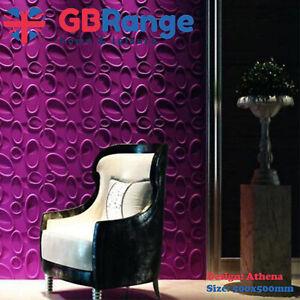 3D Wall Panel Natural Bamboo Fibre Athena Design 500x500mm Panels Featured Wall