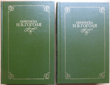 Russian books. Two volumes. Correspondence of N. Gogol. Moscow. 1988 ...