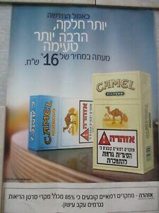 Camel cigarettes,a vintage advertising poster, Hebrew text, Israel,2000s. cs2351