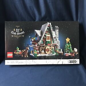 LEGO Elf Club House (10275) Brand New & Sealed
