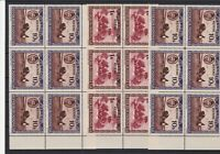 Indonesia Repoeblik Issue Mint Never Hinged Stamps Blocks Ref 26959