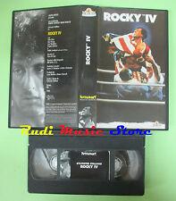 VHS film ROCKY IV Sylvester Stallone 1997 Talia Shire MGM TUTTOSPORT (F86)no dvd