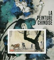 Gabon Art Stamps 2019 MNH Chinese Paintings Xu Beihong Cows Trees 1v S/S