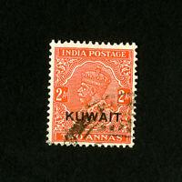 Kuwait Stamps # 22 VF Used Catalog Value $95.00