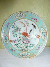 Ancienne Assiette Porcelaine Chinoise Asiatique XVII XVIII ème