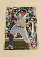 2020 Topps Baseball UK Edition Base Card - Anthony Rizzo - Chicago Cubs