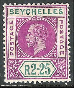 Seychelles 1912 deep-magenta/green 2r 25c multi-crown CA mint SG81