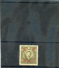 China Sc 549 c20(Sg 695b)(*)Vf Ngai 1943 20/28c Sepia, Hunan, $12