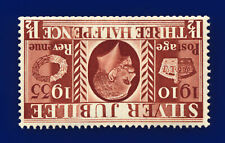 1935 SG455Wi 1½d Red-Brown (Wmk Inv Type 2) NCom12a Mounted Mint Hinged cukq