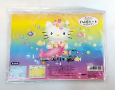 RARE Vtg 2000 Sanrio HELLO KITTY MERMAID Stationary FAX COVER SHEETS Paper NEW