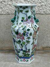 Ancien vase Chine famille rose ? Verte ? Chinese ceramic