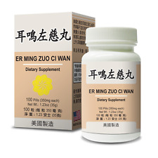 Supplements for Hearing Ringing In The Ears Deaftness Nourish Kidney Made In USA