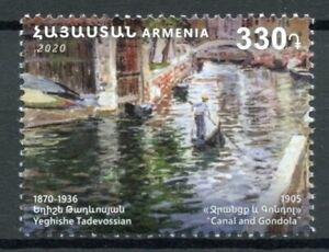 Armenia Art Stamps 2020 MNH Yeghishe Tadevossian Paintings Canal Gondola 1v Set