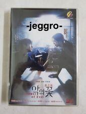 Korean Drama DVD Flower of Evil 2020 ENG SUB All Region FREE SHIPPING
