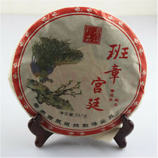 Chinese Raw Puer Tea Ban Zhang Palace Cooked Puerh Cha PuEr Tea Cake 357g