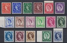 GREAT BRITAIN 1952 QE2 TUDOR set of 17 UNMOUNTED MINT SG515/531. As scans. GB336