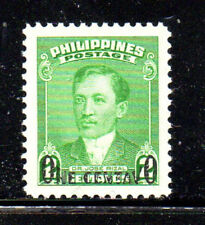 PHILIPPINES #550  1950  JOSE RIZAL SURCHARGED      MINT VF NH O.G