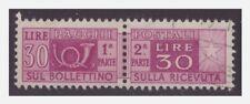 PACCHI POSTALI   RUOTA  1946-51   -  LIRE 30  USATO