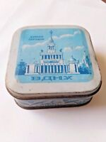 Soviet Russian Dentifrice Vintage TIN BOX empty 1st class