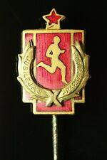 ORIG 1950-s SOVIET LATVIA Anniversary Sports Day Spartakiade Pin Badge #461
