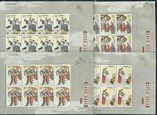 China 2004-14 A Folk Tale Liu Yi Delivering a Letter 4V Full S/S 柳毅傳書