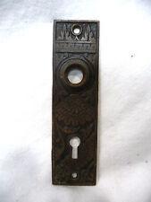 Antique Victorian Door Knob Plate - C. 1880 Eastlake Style Architectural Salvage