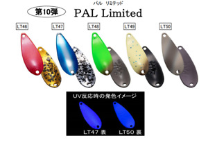 New! FOREST Limited Color Spoon 2021 PAL Limited 2.5g