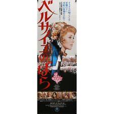 LADY OSCAR Affiche de film  - 51x145 cm. - 1979 - Catriona MacColl, Jacques Demy