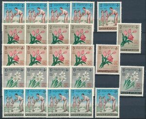[P5459] Afghanistan 1961 Flowers good sets (5) of stamps very fine MNH