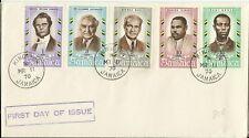 JAMAICA 1970 NATIONAL HEROES PLAIN FDC