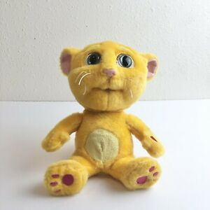 Ginger Talk Back Plush Cat Talking Tom Dragon-I Toys, 2015, Works Great, Orange