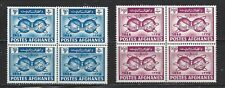 """AFGHANISTAN - 462 - 463 - BLOCKS OF 4 - MNH - 1958 - """"ATOMS FOR PEACE"""""""