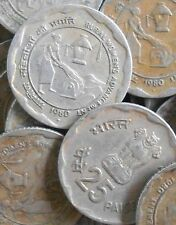 100 Coins LOT - 1980 RURAL WOMEN  - 25 Paise Commemorative Coin - india