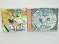GET BASS Dreamcast Sega Japan Game dc