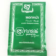 Supaporn Thai Beauty Herbal Facial Scrub Powder For Rejuvenating Face Skin Care