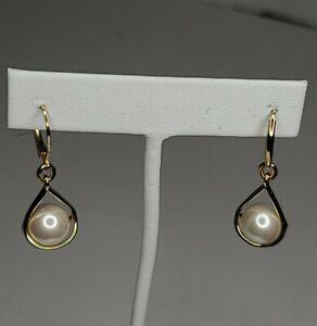 Talbots Floating Pearl Earrings