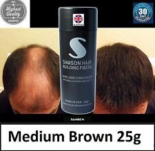HAIR FIBRE JAR Hair Loss - MEDIUM BROWN - Concealer Thickener Fiber SAMSON